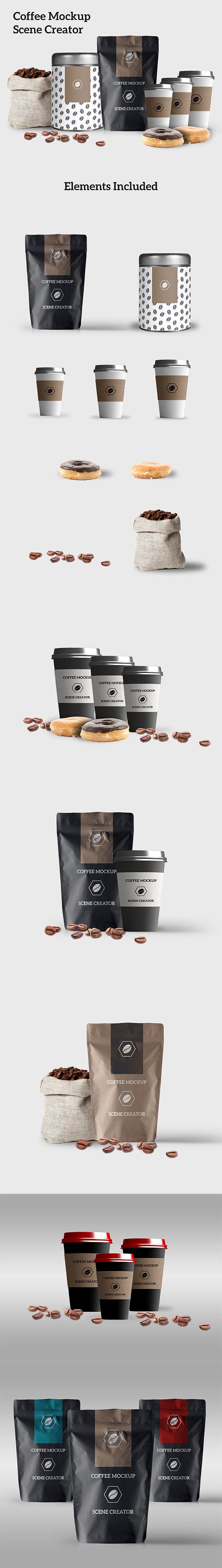 咖啡包装样机