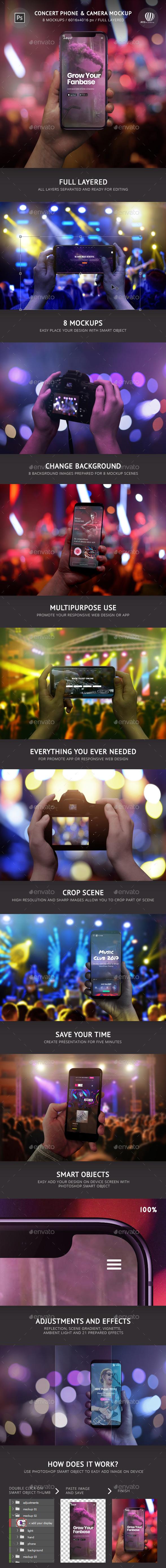 演唱会手机样机