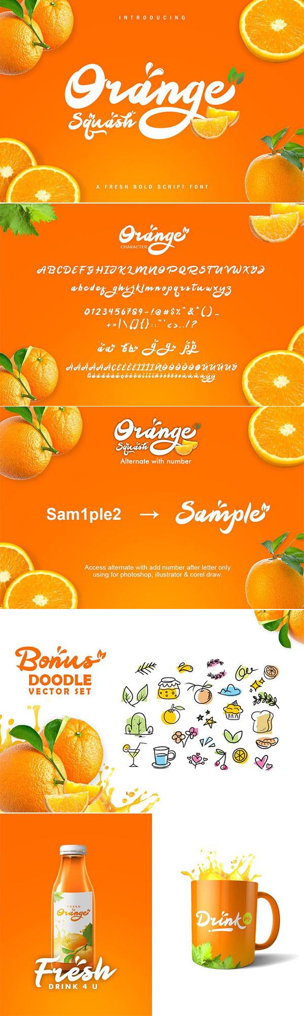 OrangeSquash
