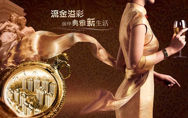 3 点 关键词: 旗袍美女房地产广告,旗袍美女,飘带,欧式雕塑,欧式镜框