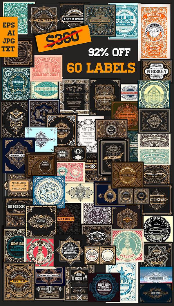 洋酒威士忌标签