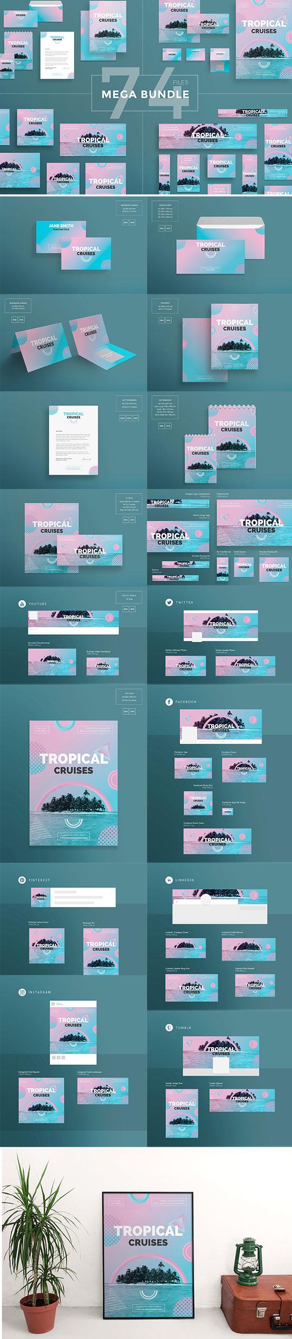 旅游VI设计模板