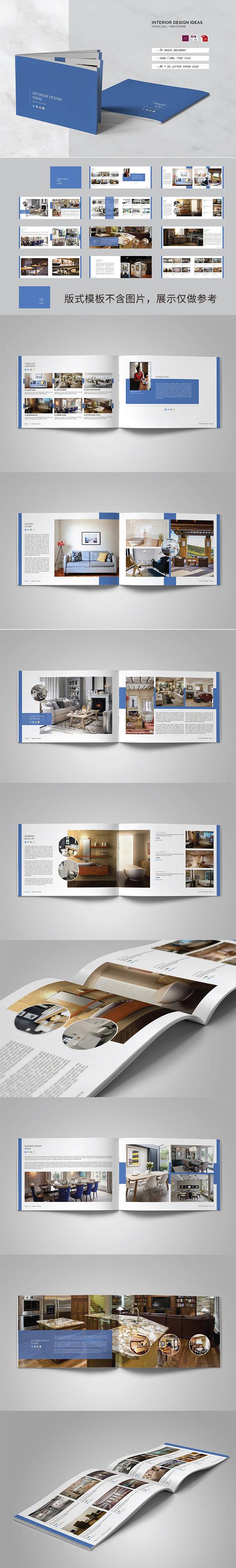 室内设计ID杂志