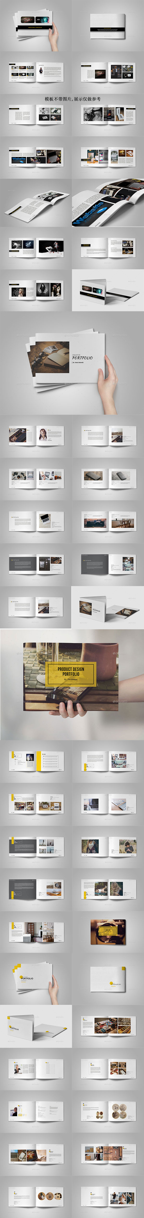 4套商业画册