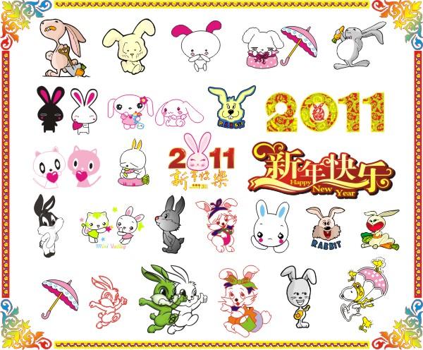兔子新年矢量