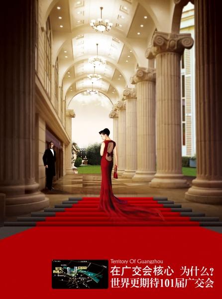 欧式白色风格搭配红色地毯