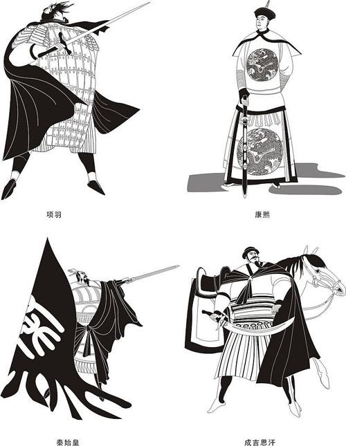 历史人物线描_素材中国sccnn.com