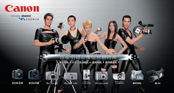 canon相机广告_平面广告