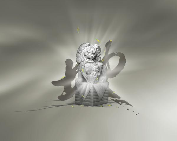 素材分类: 平面广告所需点数: 0 点 关键词: 地,石狮子,光芒,尺寸