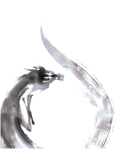 龙风景区logo
