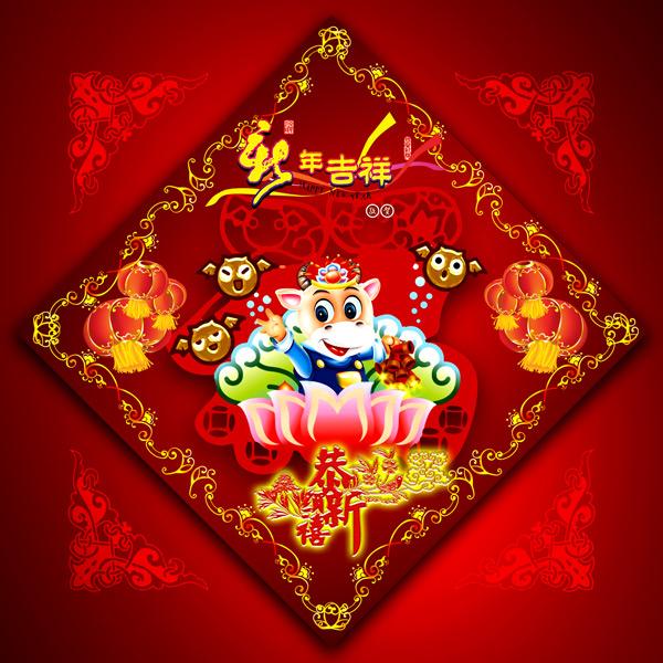 春节门贴PSD
