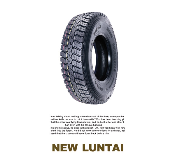 轮胎广告画册