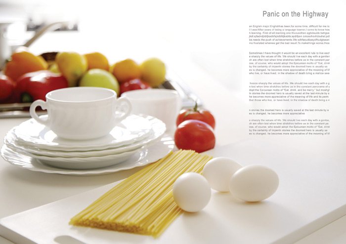 食品广告画册3