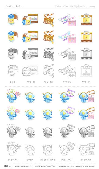 ai格式,矢量图标,视频,影片,播放,胶卷,翅膀,电影,胶卷,锁,音符,可爱