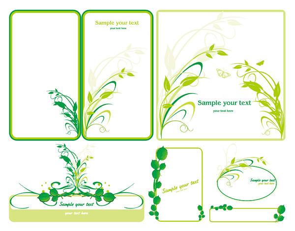 绿色植物边框