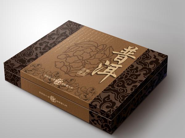 普洱茶盒包装