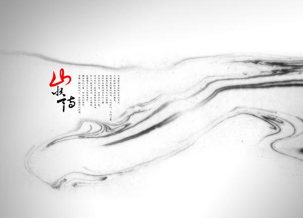 中国水墨画设计_平面广告-素材中国_案例CN素材经典设计宾馆图片