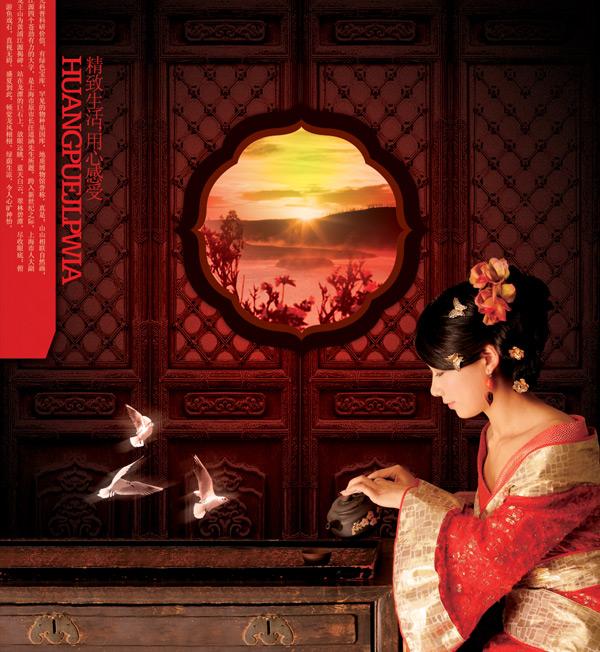 古典美女茶道
