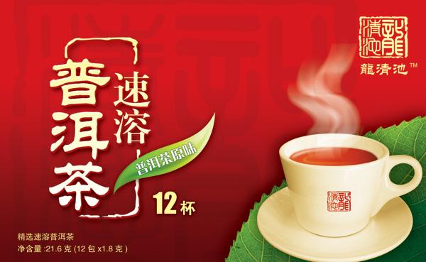普洱茶平面包装