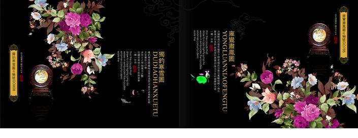 古典中国风封面