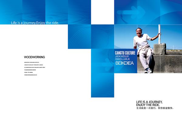 素材分类: 画册设计 所需点数: 0点 关键词: 版式设计psd,排版设计图片