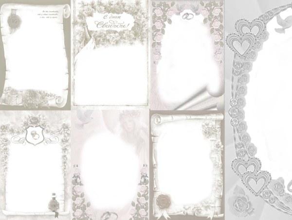 婚纱相框模板