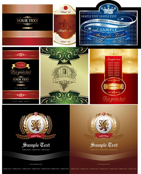 欧式瓶贴设计_平面广告