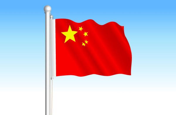 中国国旗矢量_矢量国庆节