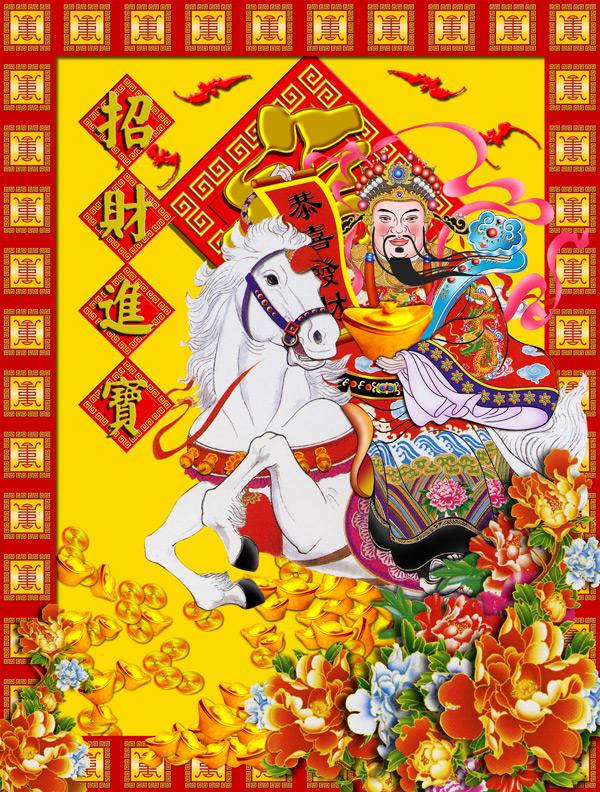 春节招财元宝的编织图解