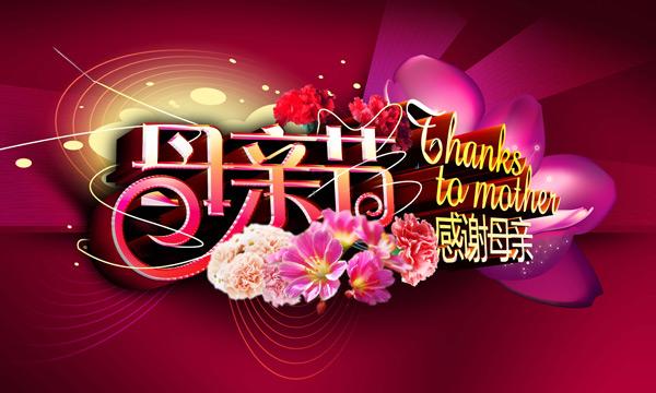 【母親節专辑】37首歌曲唱母亲──向天下母親致敬 - 长城 - 长城的博客http://jsxhscc.