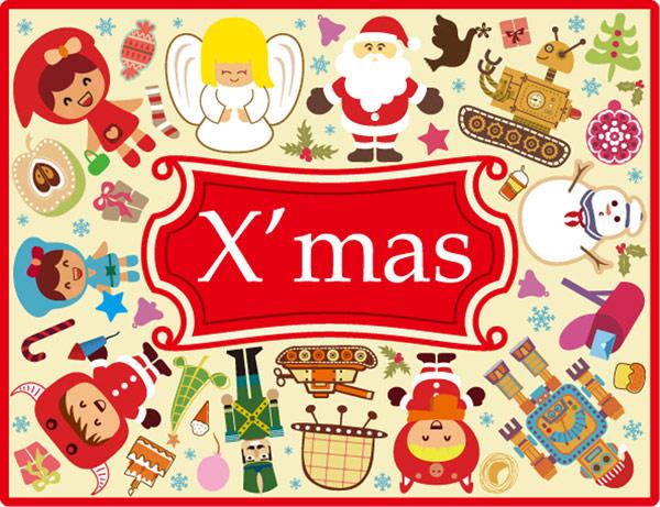 可爱圣诞节矢量
