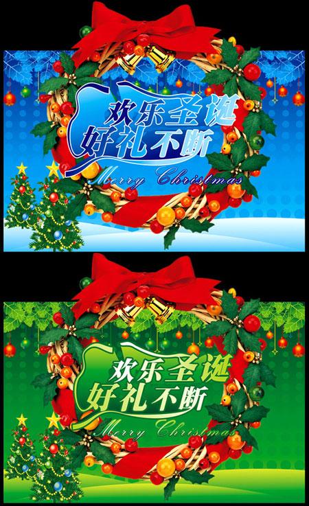 圣诞节吊旗矢量