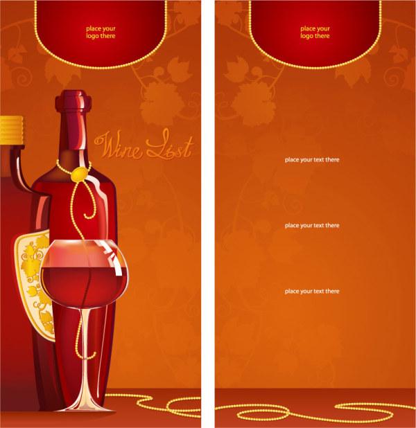 酒水菜单模板