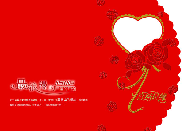 Wedding Invitation In Chinese is beautiful invitation ideas