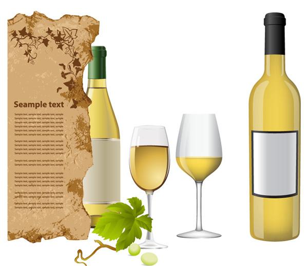 白葡萄酒酒瓶