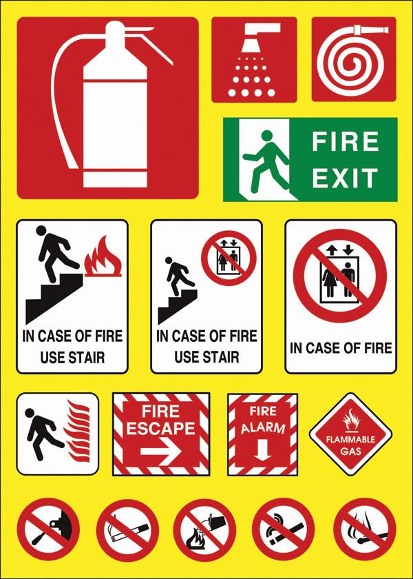 矢量各式图标所需点数: 0 点 关键词: 防火主题标识矢量素材,防火