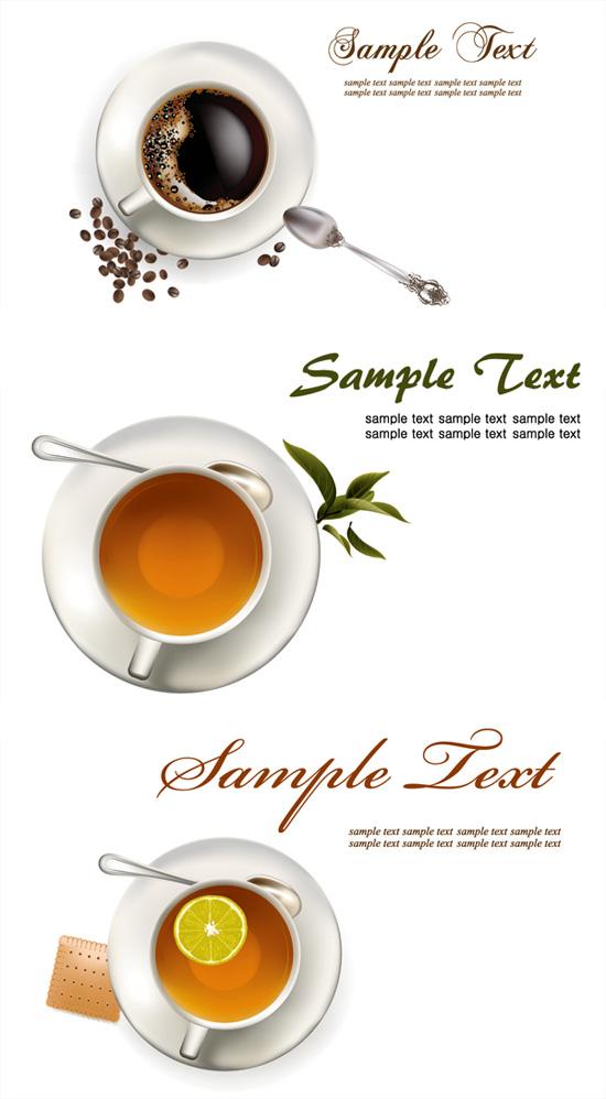 咖啡茶柠檬茶