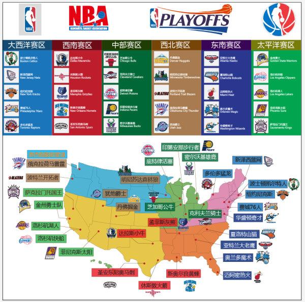 Us Map Of Nba Teams - Us map nba teams