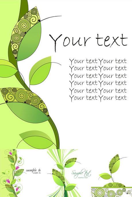 矢量插画所需点数: 0 点 关键词: 简约绿色植物插图矢量素材,背景