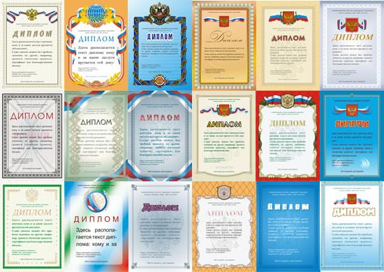 奖状证书设计