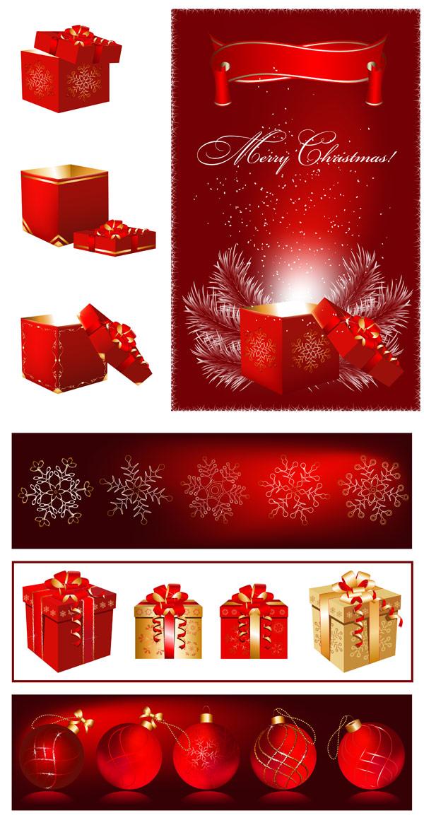 圣诞节华丽礼品