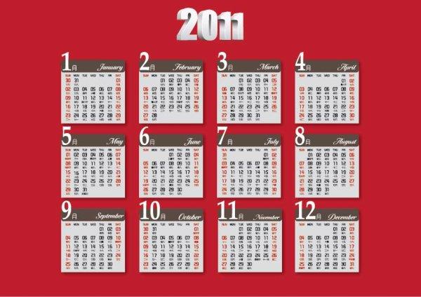 2011年历