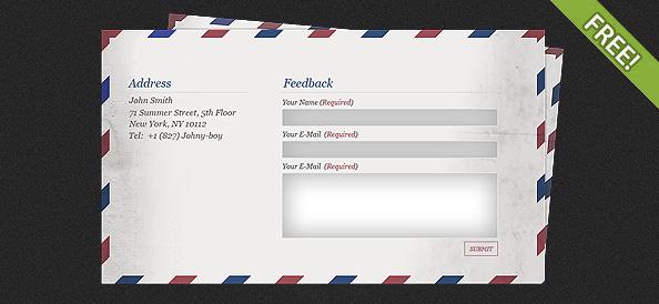 邮件反馈表
