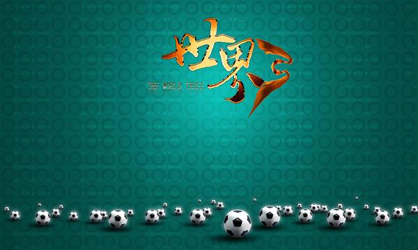 2010世界杯海报_素材中国sccnn.com