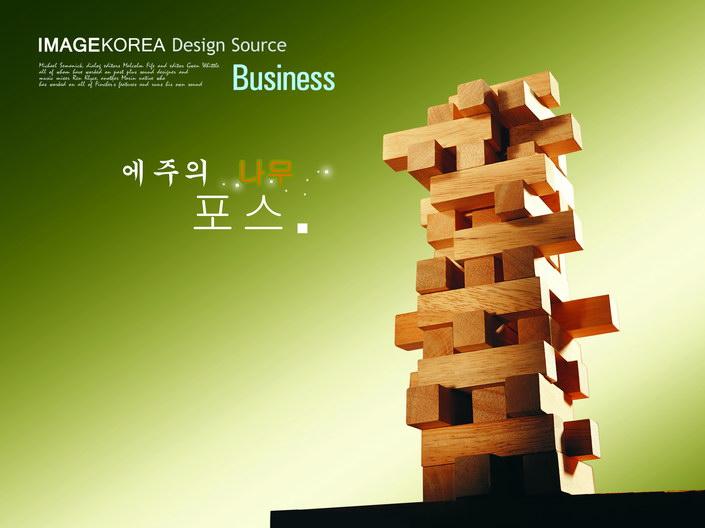 0 点 关键词: 积木垒砌韩国创意设计,创意设计,积木,psd格式,300dpi
