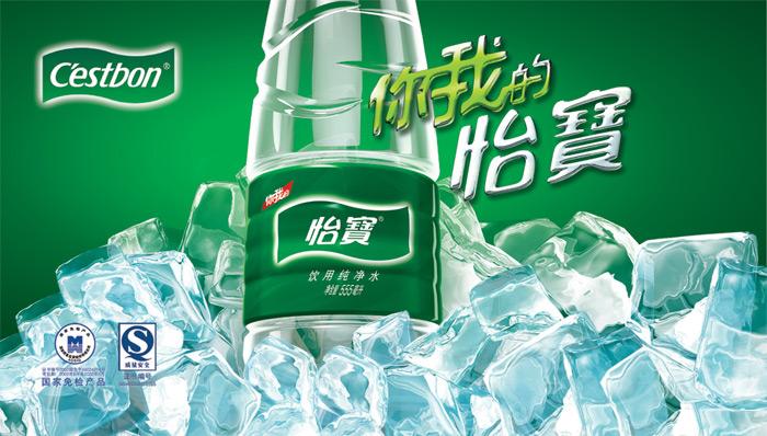 怡宝纯净水_素材中国sccnn.com