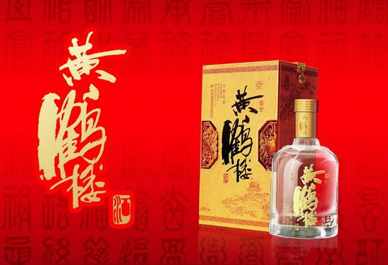 黄鹤楼白酒广告,白酒包装盒,福字背景,黄鹤楼书法字图片素材,免费白酒