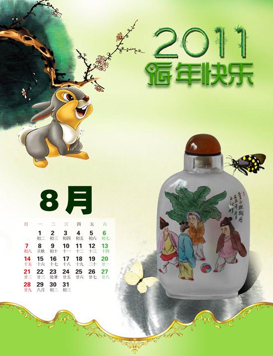 可爱小兔子,梅花,蝴蝶,荷花,金色花边,古典瓷瓶,8月年历,2011挂历设计