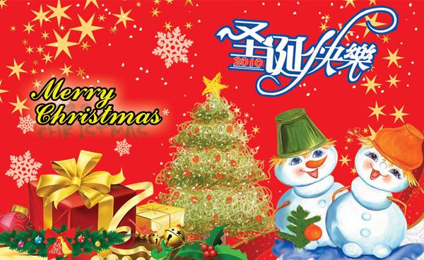 可爱雪人圣诞快乐贺卡psd分层模板