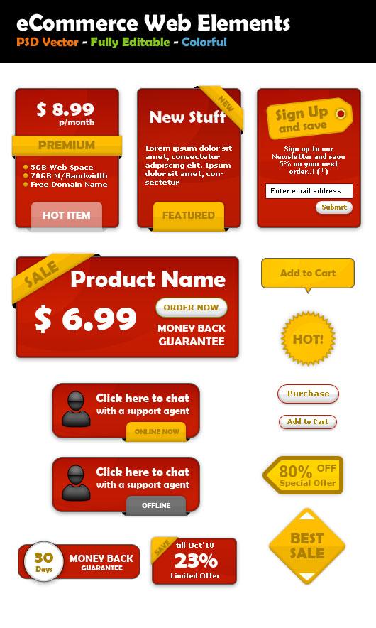 红色装饰标签